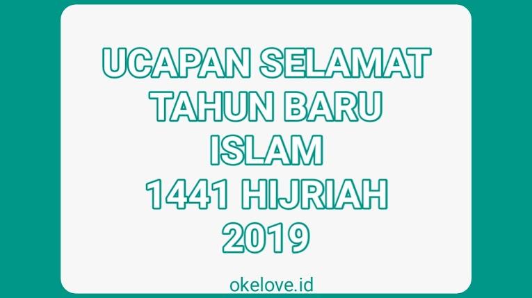 Kata Ucapan Selamat Tahun Baru Islam 2019