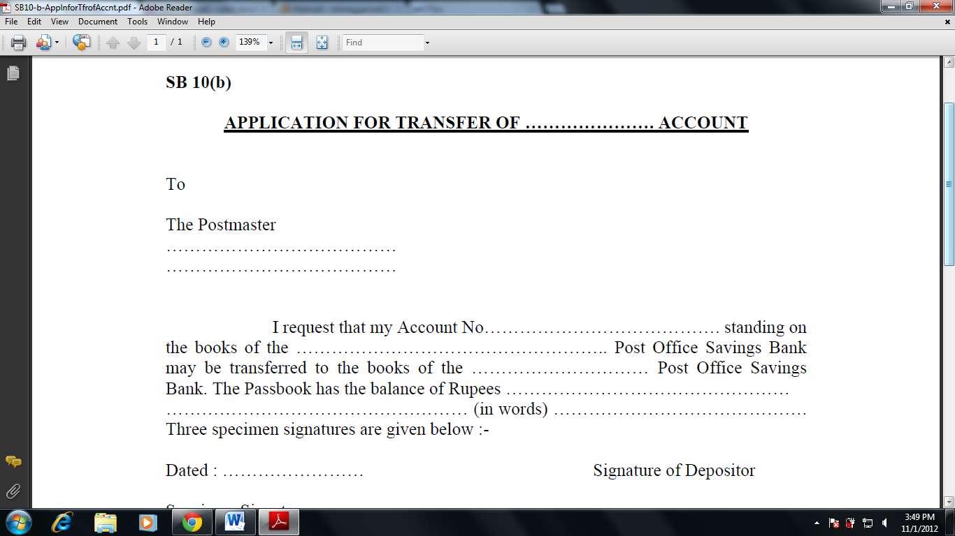 sbi bank account transfer to another branch application