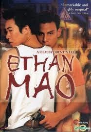 Ethan Mao, 2004