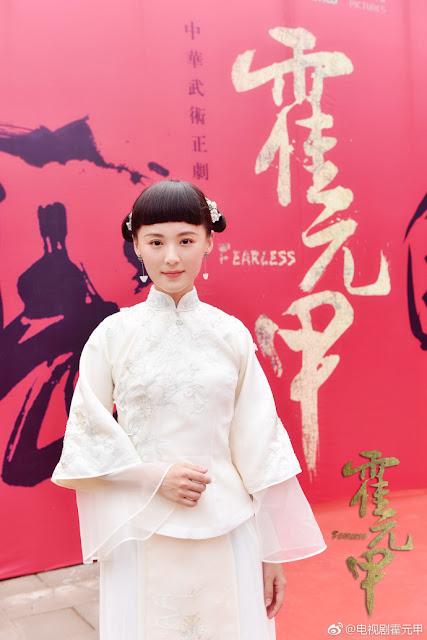 Fearless Drama Huo Yuanjia Nikita Mao Linlin