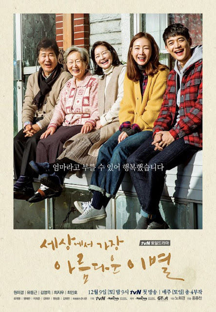 Drama Korea The Most Beautiful Goodbye Subtitle Indonesia