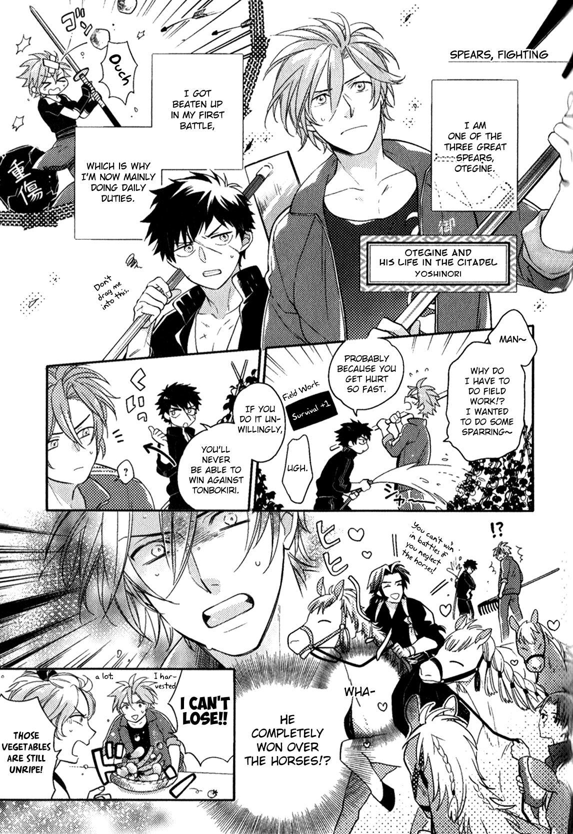 Touken Ranbu Anthology ~ Hibana Chirase, Touken Danshi ~ - Chapter 14