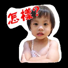 Baby JiaJia Daily