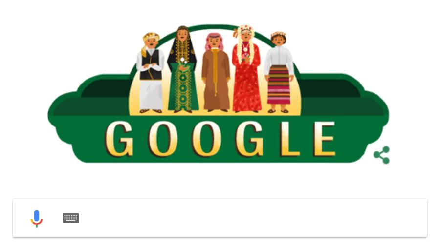 اليوم الوطني للمملكة العربية السعودية 87 GOOGLE Celebrates