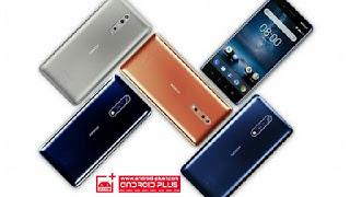 مواصفات والوان وسعر جهاز نوكيا، Nokia8، الجديد، يعمل بنضام اندرويد، مواصفات هاتف Nokia8، الوان جهاز نوكيا 8، سعر جهاز Nokia 8، جهاز نوكيا بنضام اندرويد، افضل اجهزة نوكيا اندرويد، اقوى هاتف نوكيا يعمل بنضام اندرويد، نوكيا، نوكيا8، Nokia8، اندرويد
