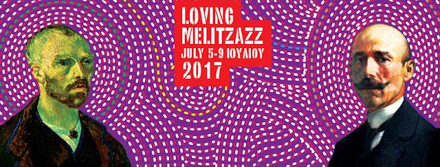 """Loving Melitzazz 2017"" Μια πόλη - Ένα φεστιβάλ - Ένα ταξίδι"