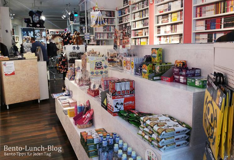 bento lunch blog j store berlin manga merchandise zeichenbedarf und co. Black Bedroom Furniture Sets. Home Design Ideas