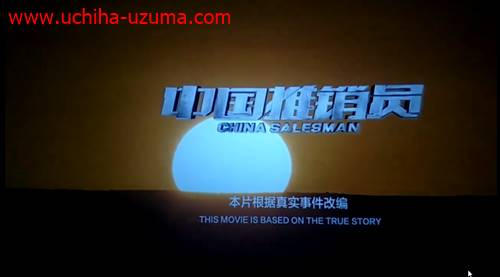 Screenshots China Salesman (2017) TS 720p Free Full This Movie Based On The True Story www.uchiha-uzuma.com