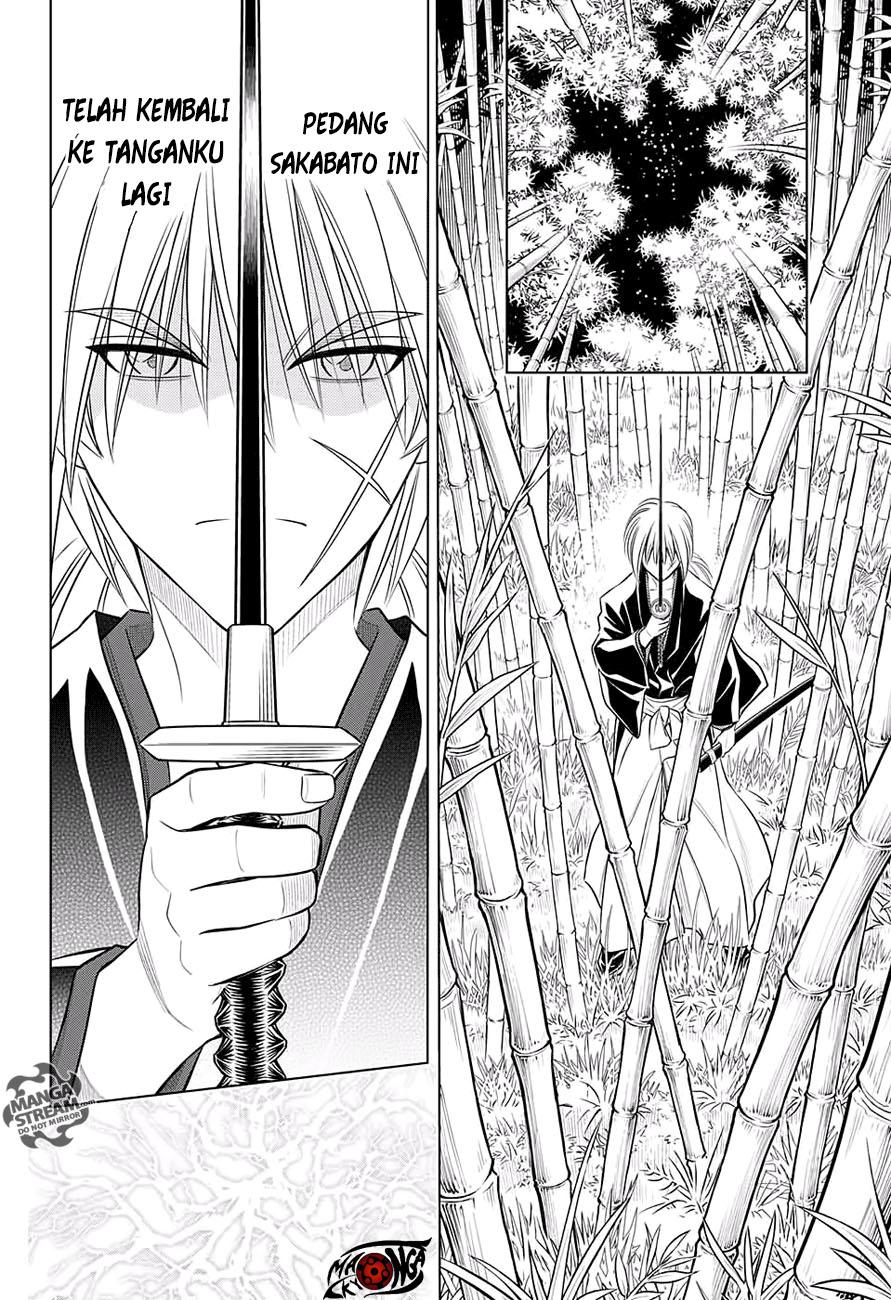 Rurouni Kenshin: Hokkaido-hen Chapter 03-19