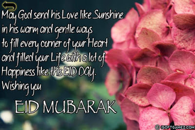 Eid Mubarak Quotes messages and wishes cards:eid Mubarak, with rose, and best flowers,