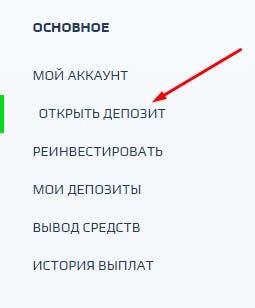 Регистрация в Bitqee 3