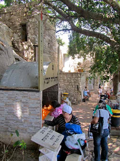 Elijah's Cave Haifa Israel