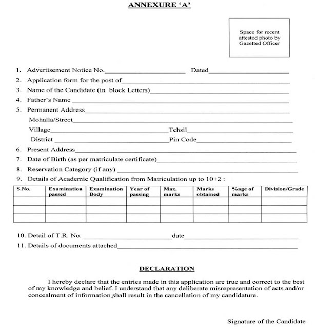 Recruitment to Class-IV posts in Ranbir Government Press-Divisional Cadre, Jammu