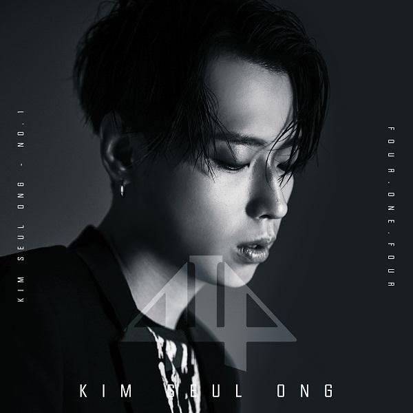 Kumpulan Lagu Kim Seul Ong - 414