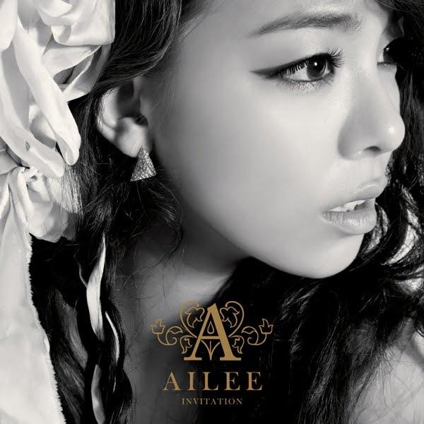 """K Lyric Ailee Ì—ì¼ë¦¬ I Will Show You ˳´ì—¬ì¤""""게 Terjemahan Thecherrya Tempat Lirik Terjemahan Lagu Korea Terbaru"""