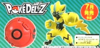 Zeraora figure regular size Takara Tomy MONCOLLE EX PokeDel-Z Cherish Ball
