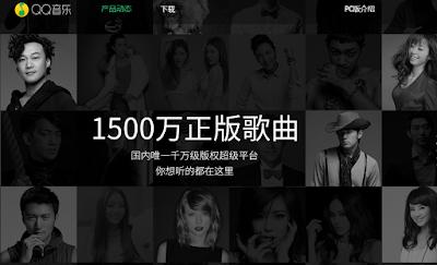 Comment débloquer QQ Music en dehors de la Chine