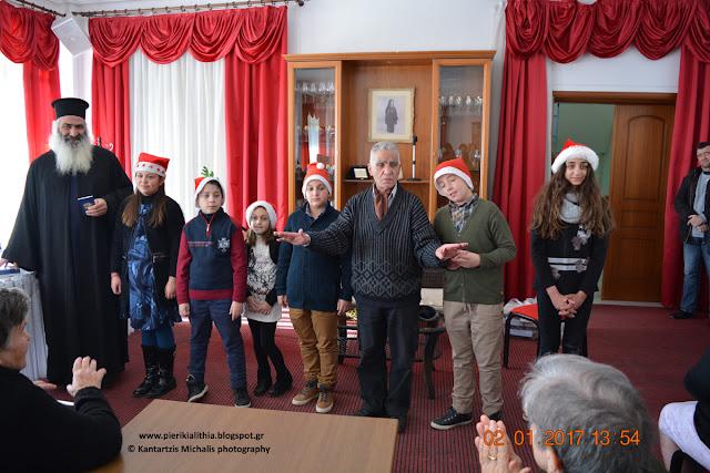 """Παράσταση ζωής για το Θέατρο """"ΑΥΛΑΙΑ"""" στο Εκκλησιαστικό Γηροκομείο. (ΒΙΝΤΕΟ-ΦΩΤΟ)"""