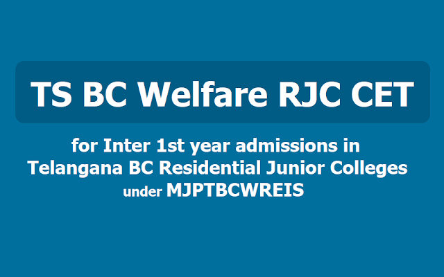 MJP TS BC welfare RJC CET Entrance test