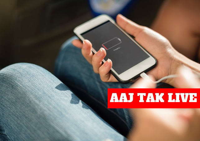 यह पांच तरीके अगर आप अपनाएंगे तो आपका मोबाइल फास्ट चार्ज होने लगेगा
