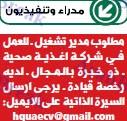 وظائف وسيط ابو ظبي موقع عرب بريك  12/1/2019