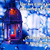 Merry Christmas 2018 Facebook Profile Cover pic || Best Profile Picture for Merry Christmas 2018