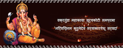 Ganpati Mantra List: Powerful Ganesh Mantras in Hindi, Marathi & English
