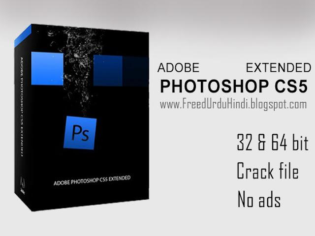 adobe photoshop cs6 extended crack 32 bit