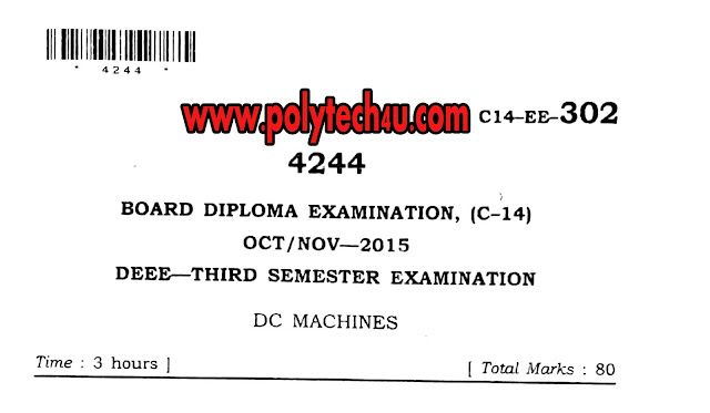 DEEE DC MACHINES OLD QUESTION PAPERS