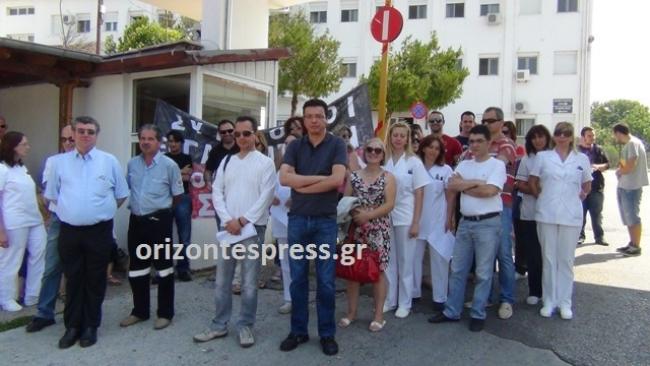 """""""Κάτω τα χέρια"""" από το νοσοκομείο Καστοριάς (ρεπορτάζ)"""