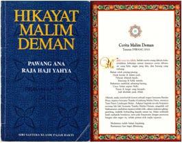 Sastera Melayu Tradisional Cerita Rakyat Cerita Lipur Lara