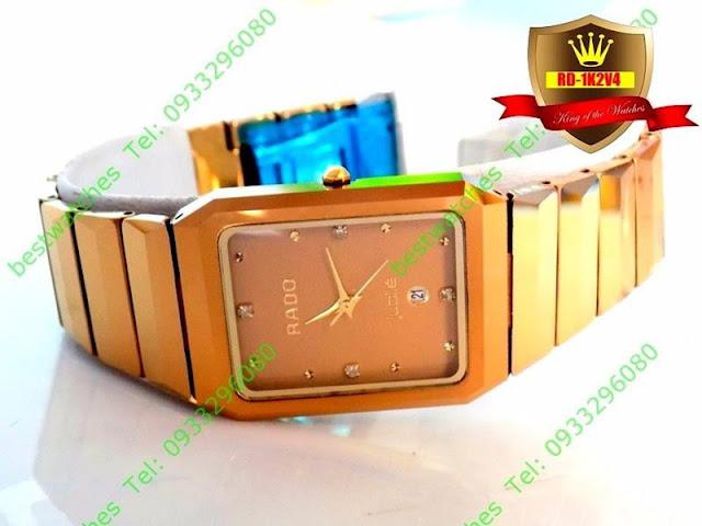 Đồng hồ Rado 1K2V4