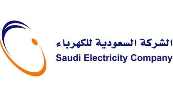 الاستعلام عن فاتورة الكهرباء برقم الحساب 1439,