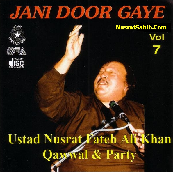 Jaani Door Gaye Vol.7