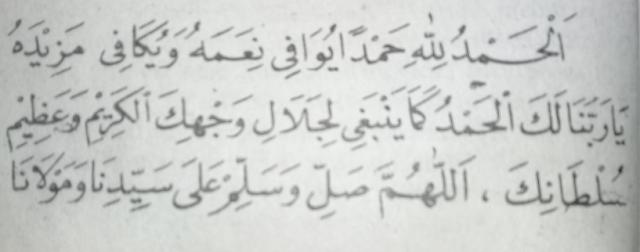 Bacaan Doa Setelah Sholat Tarawih yang Mudah