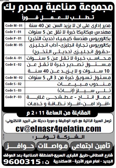 gov-jobs-16-07-28-02-15-24