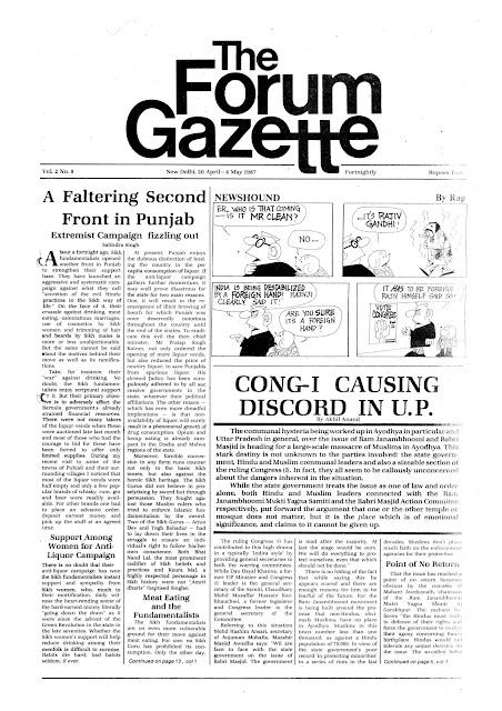 http://sikhdigitallibrary.blogspot.com/2018/07/the-forum-gazette-vol-2-no-8-april-20.html