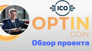 OptinCoin ICO Review, Blockchain, Cryptocurrency