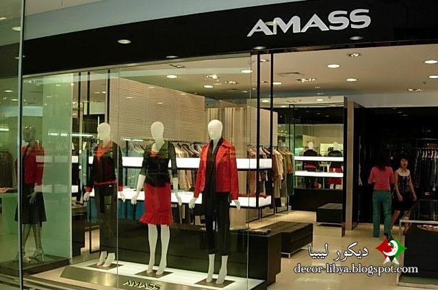 f0c210ab6 ديكور متاجر ملابس - ديكور محلات ملابس -Decorative clothing store ~ ديكور  ليبيا