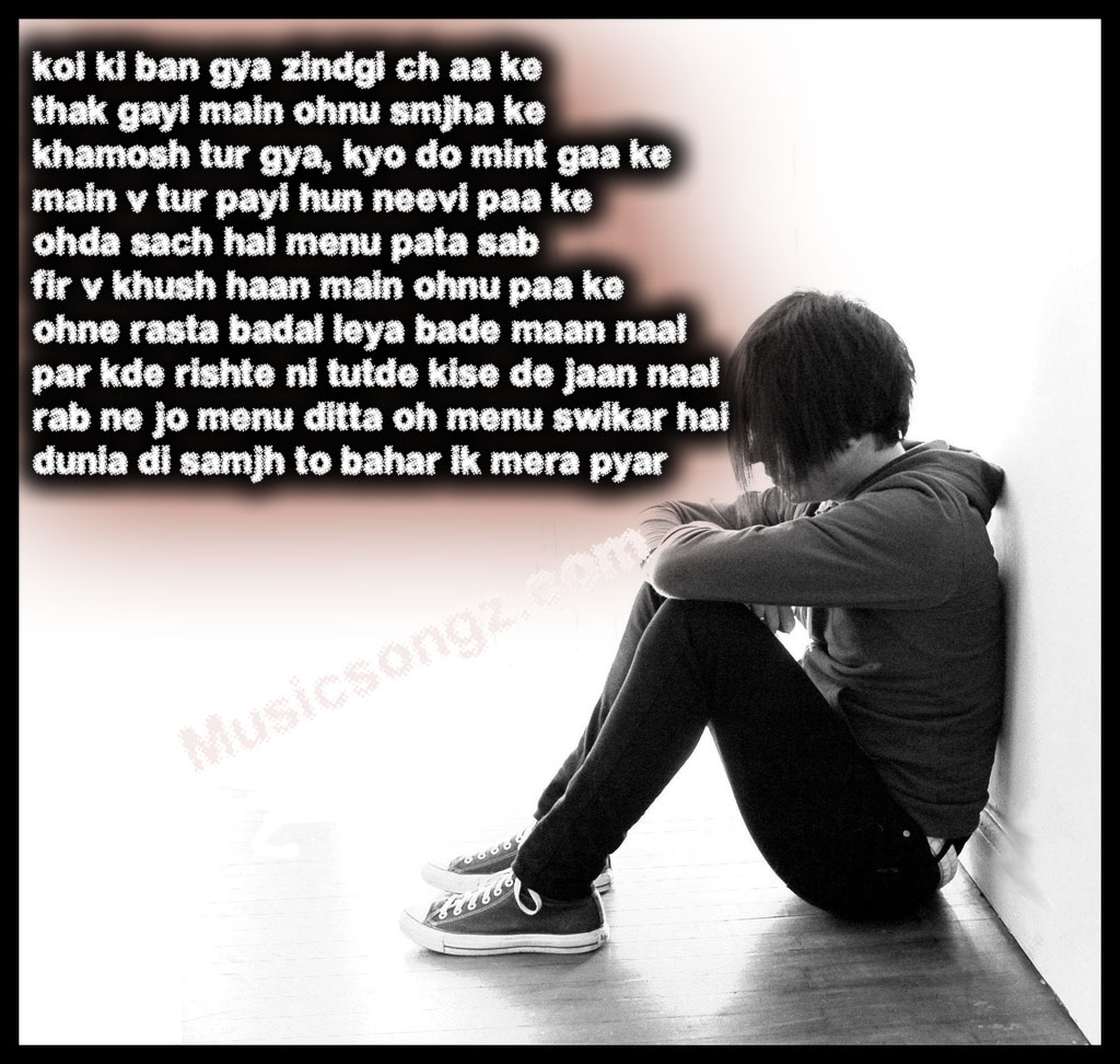 sad relationship quotes in punjabi about good