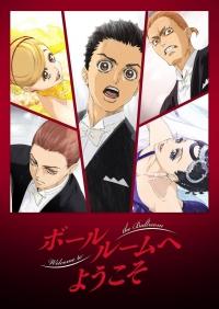 http://www.anime-kishi.tv/2017/06/ballroom-e-youkoso_29.html