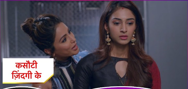 Shocking MMS Prerna swears to destroy Anurag at hell in Kasauti Zindagi Ki 2