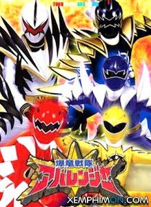 Kyouryuu Sentai Zyuranger