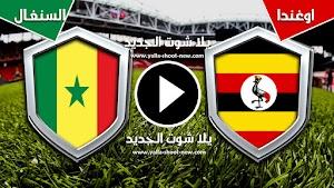 السنغال باقل مجهود تصل الى ربع النهائي من كأس الأمم الأفريقية بعد الفوز علي اوغندا