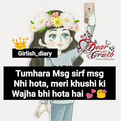 Tumhara Msz sirf msz Nhi Hota, meri khushi ki  wajha bhi hota hai