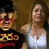 ప్రమోదం చావు (2015) తెలుగు DVDscr 950mb