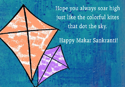 Happy Makar Sankranti Images, Pictures, Photos, Wallpapers