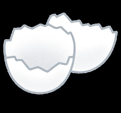 卵の殻のイラスト