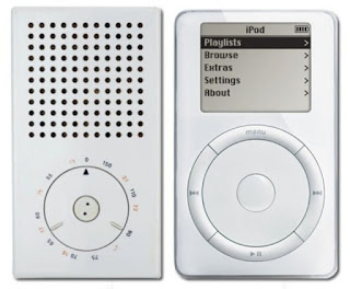 stile design braun apple
