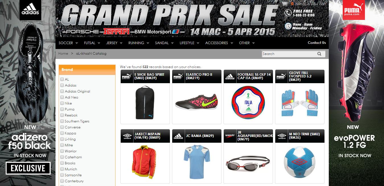 Al Ikhsan online store